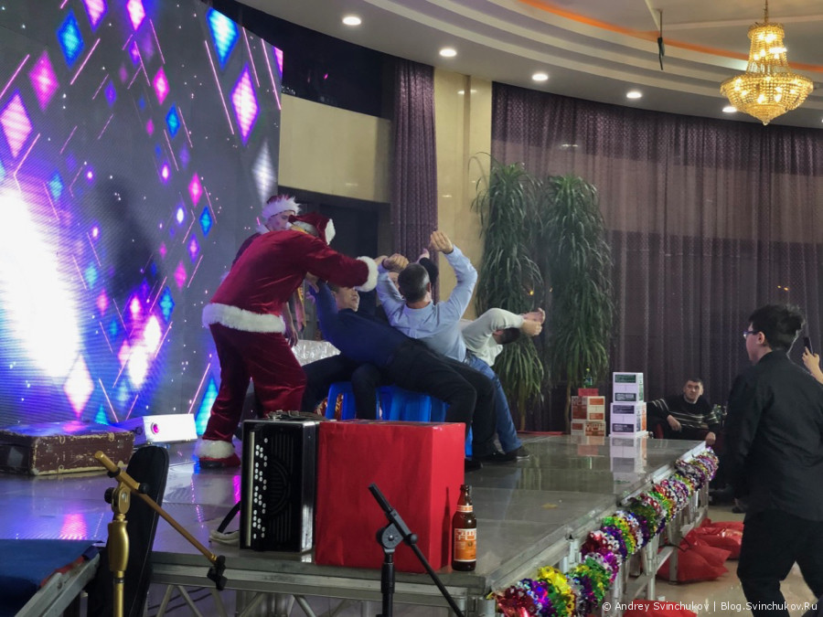 Встреча Нового года в Суйфэньхэ