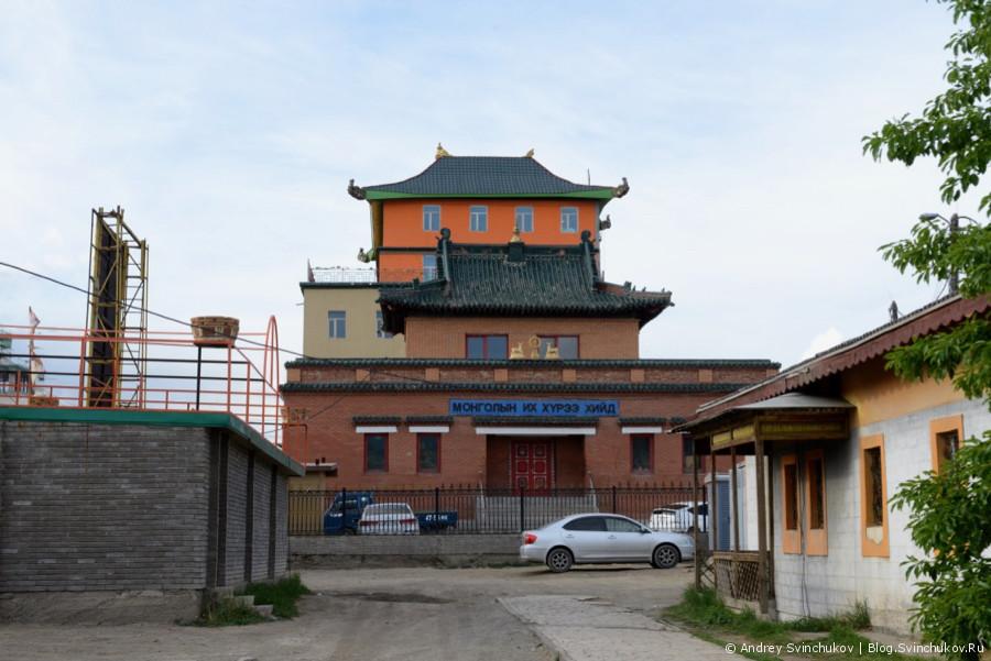 Монголия. Улан-Батор