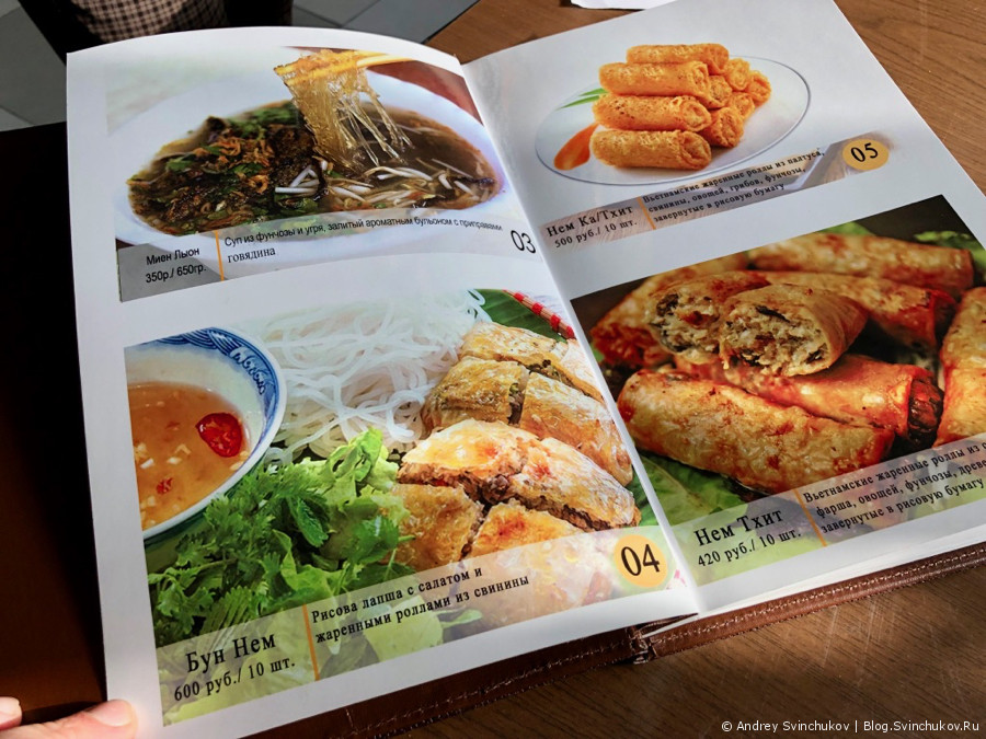 Вьетнамский ресторан в Хабаровске