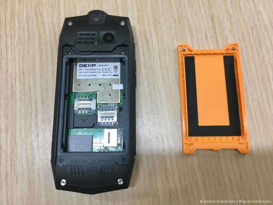 Обзор телефона DEXP OSMIUM HX10