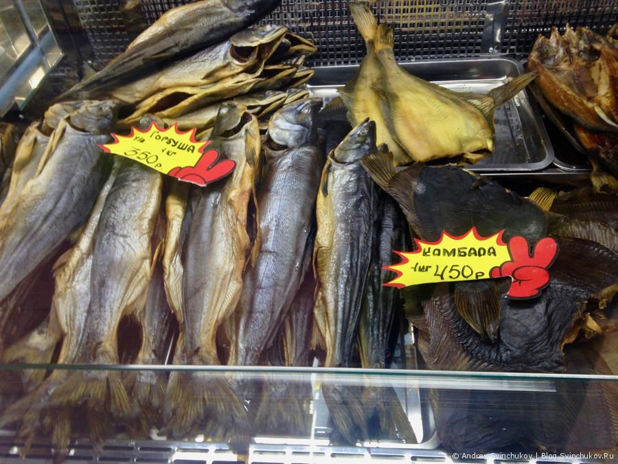 Продовольственные рынки города Магадан