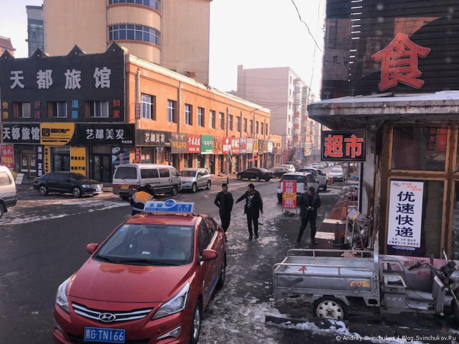 Новогодняя поездка 2020 - китайский Мишань и российский Уссурийск