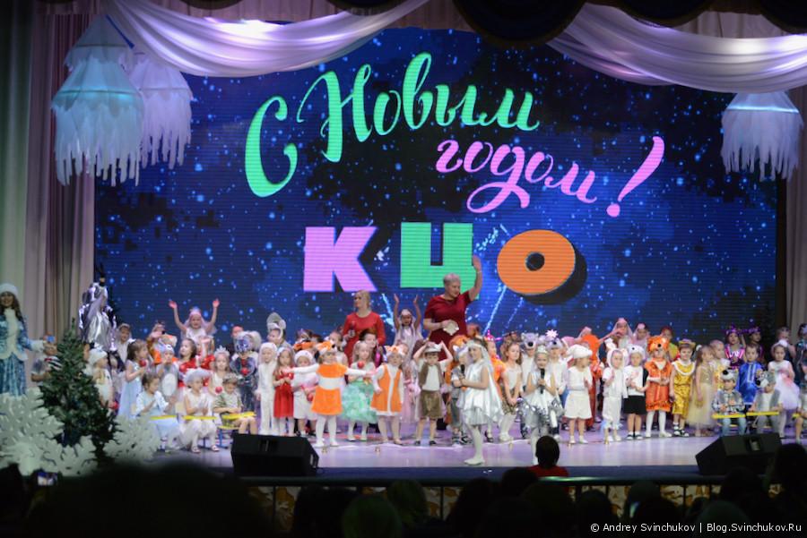Новогодняя сказка 2020 от детского сада КЦО