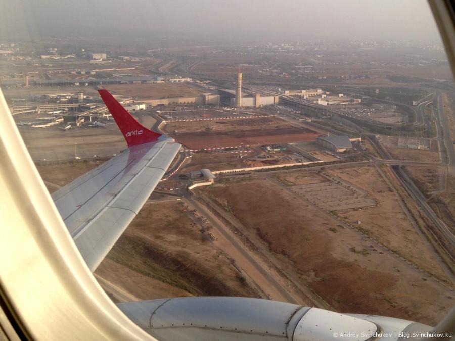 Израиль. Полёты с авиакомпанией Arkia