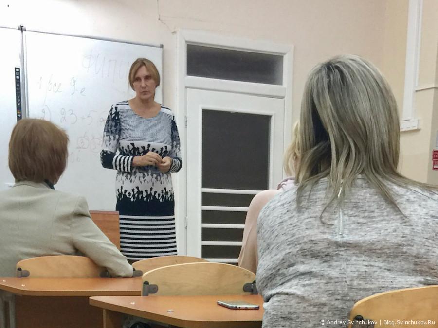 Хабаровский краевой центр образования в 2019-м году