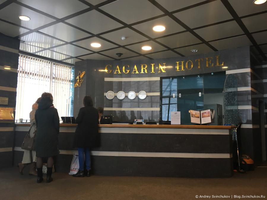 """Гостиница """"Гагарин"""" в Южно-Сахалинске"""