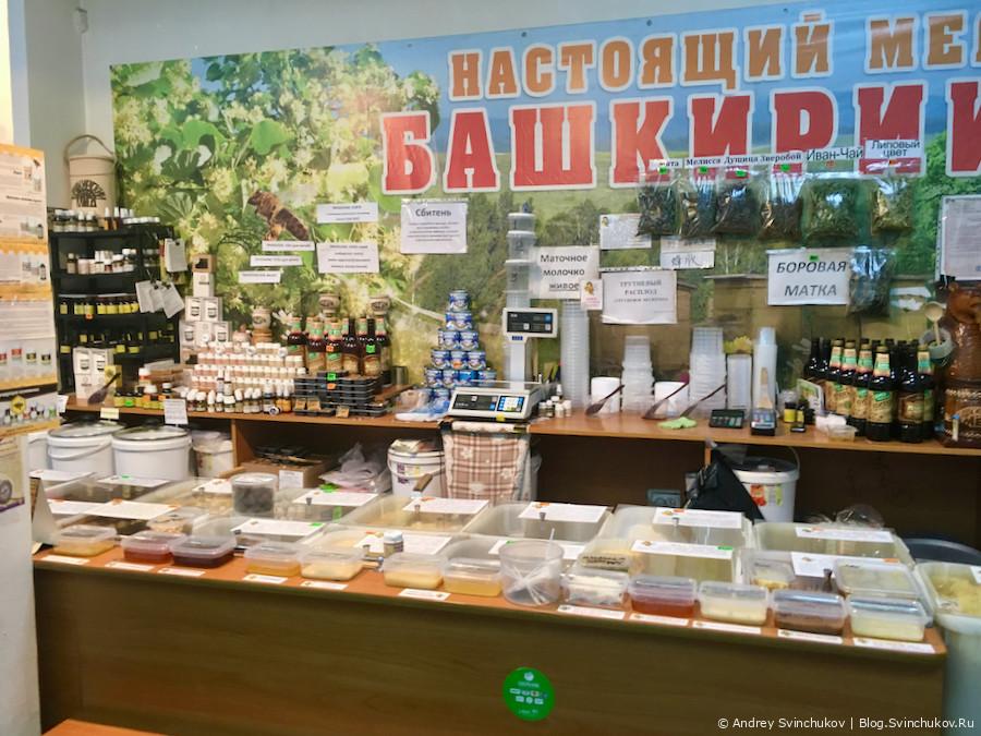 Рынок в Южно-Сахалинске