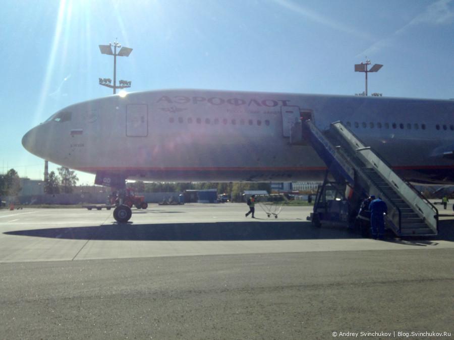 Полет в Москву с Аэрофлотом